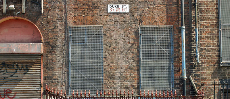 Duke Street y China Town en Liverpool