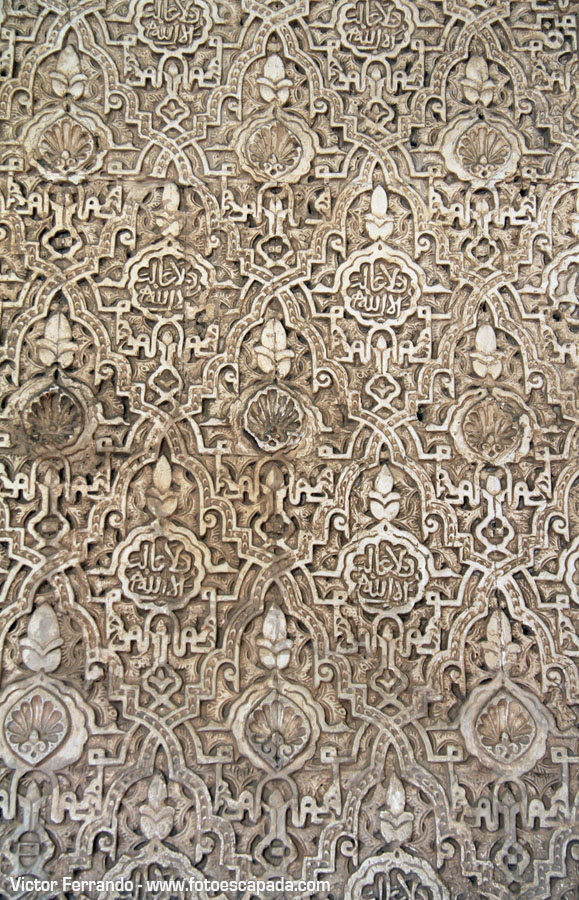 Alhambra de Granada 25