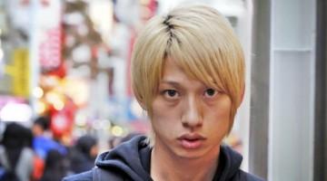 Retratos de Japón