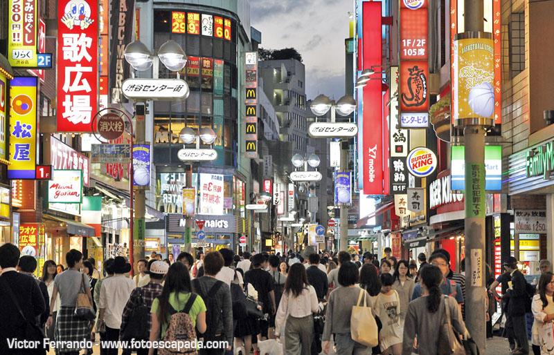 Calles Comerciales Tokyo