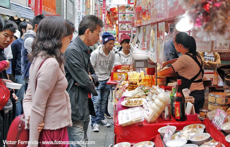 Mercados Callejeros Kobe