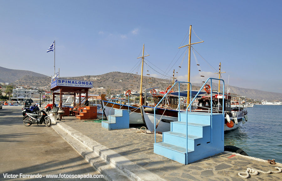 Puerto pesquero de Elounda