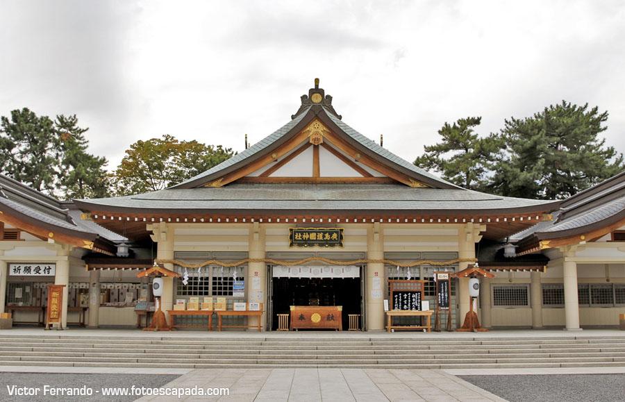 Templos en Hiroshima